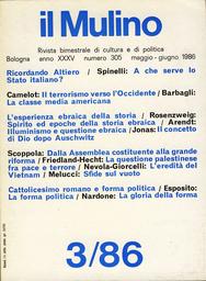 Copertina del fascicolo dell'articolo Il concetto di Dio dopo Auschwitz. Una voce ebraica