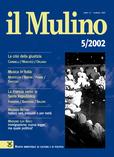 cover del fascicolo, Fascicolo arretrato n.5/2002 (settembre-ottobre)