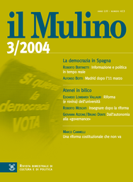 Copertina del fascicolo dell'articolo Una riforma costituzionale che non va