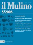 cover del fascicolo, Fascicolo arretrato n.5/2006 (settembre-ottobre)