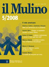 Copertina del fascicolo dell'articolo Previdenza complementare, Tfr e